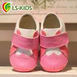 �iLS-KIDS�j ��u��o�ǨB�c -�X�n�֭��t�C-�ɩ|������(13��)
