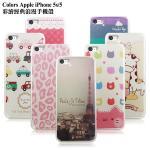 Colors Apple iPhone 5s/5/5C/SE 彩繪經典浪漫手機殼(愛上豹紋)