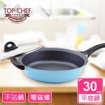 �iTop Chef ���y�p�v�j�p�yű�y���g��ե�����30����-���� �m�e�n20cm �������g����