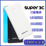 Super 3C �j�e�q12500mAh��Y�E�X����ʹq��(�T�P�q��)(�զ�)