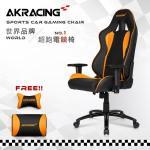 AKRACING超跑賽車椅-GT50 Nimble