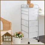 【ikloo】可移式六層收納抽屜車/收納箱◆清透白