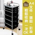 【ikloo】可移式六層收納抽屜車/收納箱◆尊爵黑