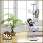 【ikloo】多功能三層旋轉鞋架◆氣質白