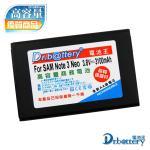 電池王 For Samsung Galaxy Note3 Neo 高容量鋰電池