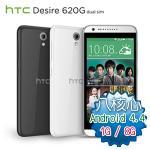 HTC Desire 620G Dual SIM �K��5�T��d���z��(²�t/���q�f)���[�ئn§(620G ���ۥ�)