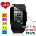 日本製★EPSON Pulsense 心率有氧教練PS- 500 (內建心率運動手錶)