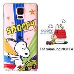 三星SAMSUNG NOTE4 史努比SNOOPY透明手機殼_彩色版(滑板)