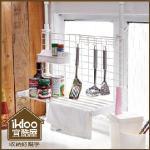 【ikloo】頂天立地雙桿廚房檯面收納架