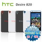 HTC Desire 820��d��(820 ����)