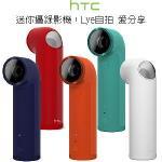 HTC RE CAMERA (E610)�g�A���v��/�Ʀ�۾�������8GB(�զ�)