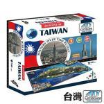4D Cityscape-4D ���髰������ -�x�W 850��+