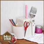 【ikloo】廚房必備刀筷收納架