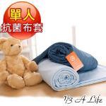 1/3 A Life ��b�ίv8-10cm�ܵ߰w´���M-��H3��