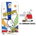 三星SAMSUNG NOTE3 史努比SNOOPY透明手機殼_彩色版(滑板)