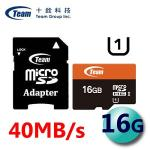 Team �Q�� 16GB Xtreem UHS-I MicroSDHC ���t�d