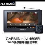 GARMIN nuvi 4695R Wi-Fi �h�C��q��ìP�ɯ�