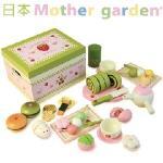 �u�饻Mother Garden�v�����馡�ٯ��I�߲�