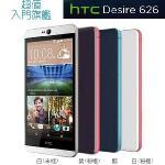 HTC Desire 626 4G���W���z��������e9H�����O�K+8GB�O�Хd(�Ŧ�)