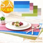 �iJust Home�j�ɩ PVC�\��5�J��(4��i��)(�Ŧ�)