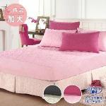 【ENNE】幸運草3M防潑水專利系列加大一件式舖棉床包式保潔墊/2色任選(淺灰)