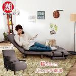 【C'est Chic】Herb香草天籟單人沙發床(幅58cm)-Grey