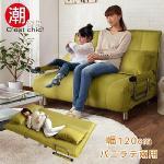 【C'est Chic】Herb香草天籟沙發床(幅120cm)-Green
