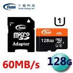 Team �Q�� 128GB Xtreem UHS-I MicroSDXC ���t�d
