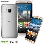 Simply Design HTC One M9專用超薄型韓風TPU軟式保護套(透明)
