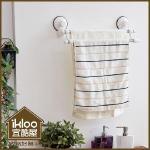 TACO無痕吸盤系列-不鏽鋼雙桿毛巾架