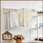 【ikloo】省空間收納式不鏽鋼毛巾架