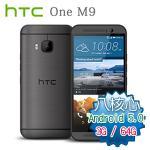 HTC ONE M9 �K�֤�5�T�Xĥ���z��(64G��)(M9(64G)谵���)