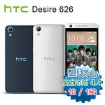 HTC Desire 626 � �֤�4G LTE���W���z��(Desire 626 �y�O��)