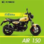 ����� AIR 150 (2015�s��)(�U�w��T�{����)
