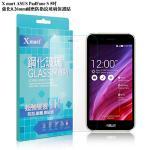 X_mart ASUS PadFone S 5吋 強化0.26mm防指紋玻璃貼