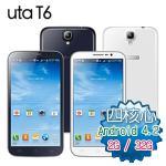��u-ta T6 �|�֤�6.44�T���z��d��(2G/32G��)�������M�ΫO�K��(T6 ��)