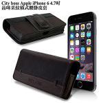 CB Apple iPhone 6/6s 4.7吋 品味柔紋橫式腰掛皮套