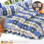 魔法Baby~台灣製5x6.2尺雙人枕套床包組