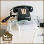 【ikloo】玻璃角落電話架/置物架
