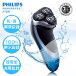 �i���Q�� PHILIPS�j�b�Ũt�C�q�G�M(AT890)