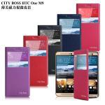 CB HTC One M9 ����ϤO���[�֮M(������)