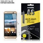 NISDA HTC One M9 防靜電疏水疏油保護貼