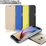 ROCK Samsung GALAXY S6 簡約膚感側翻皮套(黑)