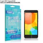 X_mart MIUI Xiaomi 紅米2 強化 0.26mm耐磨防指紋玻璃貼