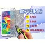 KooPin 手機鋼化玻璃保護貼 FOR InFocus M2