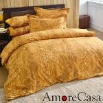 【AmoreCasa】季節物語 玫瑰絨加大四件式被套床包組