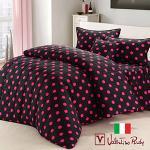 【Valentino Rudy】時尚品味四件床包被套組-雙人