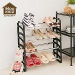 【ikloo】伸縮式鞋架組4入