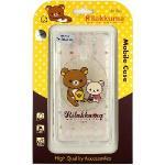 拉拉熊 Asus Zenfone 5 Lite (A502CG) 保護軟套-花草優雅熊