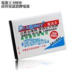 電池王 For 三星 S5830/S7500/S6102/S5660 高容量認證鋰電池